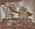 Шитиков Е.П. Углич. Церковь Дмитрия на крови. 1983. Картон, линогравюра. 14х16,8. КП-1101, Г-748