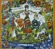 Максимов А.Д. Зарождение Гжатска - нынешнего города Гагарин. 1983. Бумага, цветная автолитография. 60х67. КП-933, Г-579