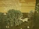 Г-476 КП-830 Данилов А. В.  Композиция № 4. Из серии Мир детства. 1980. Бумага, цветная литография. 48,5х63,5